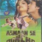 Asmaan Se ooncha - Govinda , Anita Raj , Jeetendra , Raj babbar [Dvd]