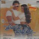 Premani Cheppara - Telugu Version Of Kaho Na Pyaar Hai[Telugu cd] India Made Cd