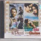 Kaagaz Ke Phool / Sahib Bibi Aur Ghulam  [cd]  Soundtrack of Classic Films