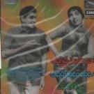 Adrushtavantulu/ Aadarsa Kutumbam / Muralikrishna [Telugu cd] UK Made Cd