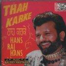 Thah karke By Hans Raj hans [Cd] Uk Made Cd