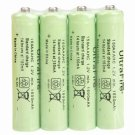 4Pcs UltraFire AAA 1.2V 1500mAh Ni-MH Rechargeable Batteries (US only)