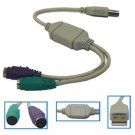 USB To PS2 Mouse Keyboard Converter Cable Adapter