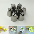 7pcs One-batch Forming Tulip Nozzle Perfect for Cupcake Cake Decorating Tools Icing Piping Nozzles