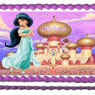 "Edible JASMINE Princess Aladdin image cake topper 1/4 sheet (10.5"" x 8"")"