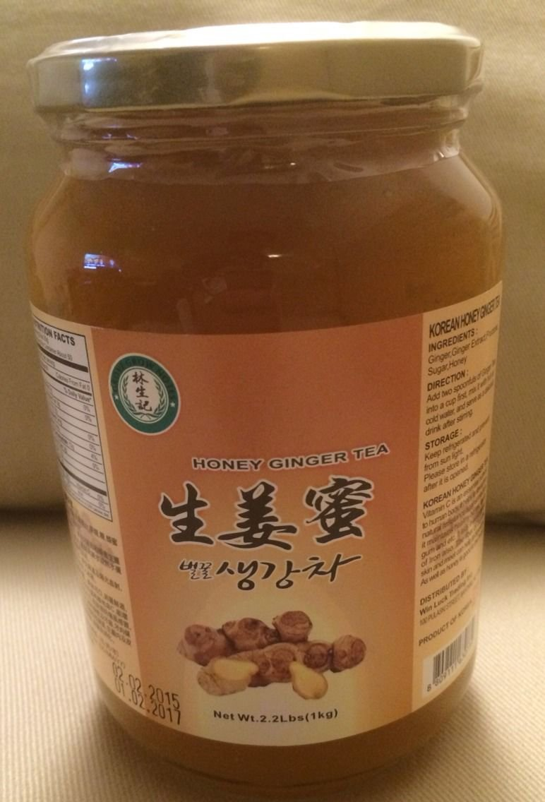 how to make korean honey giner tea