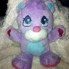 """Wuggle Pets Bear Plush Keyclip 6"""" Stuffed Keychain Purple"""