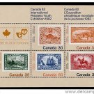 Canada 913a MNH Stamp on Stamp, Ship, Animal, Horse