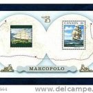 Canada Stamps Marco Polo Mini Sheet M N H