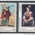 Cyprus Europa 1996 MNH