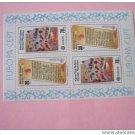 Cyprus Turkey Europa 1982 MNH SS