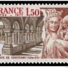 "FRANCE 1545 mnh Scenic Views ""Fontenay Abbey"