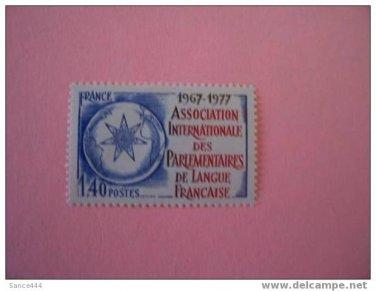 FRANCE 1554 mnh French Language
