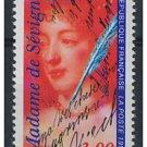 FRANCE EUROPA 1996 MNH