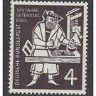 Germany 723 mnh Printer