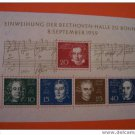 GERMANY SS 804 mnh Anniversaries of German Composers.