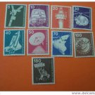 GERMANY 1170..................... ... mnh