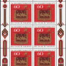GERMANY B564 SS mnh Post House Sign
