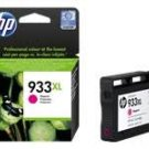 HP 933XL Ink Cartridge, Magenta - 1-pack Magenta NEW