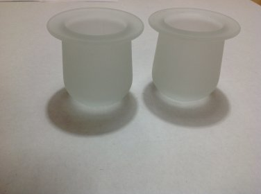 Partylite Two Frosted Glass Tealight/Votive Candle Holders