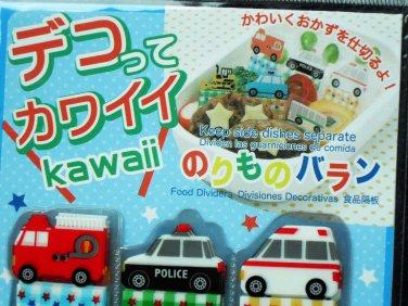 Bento Lunch Box Side Dish Partition Vehicle Food Divider Separator 20pcs Car