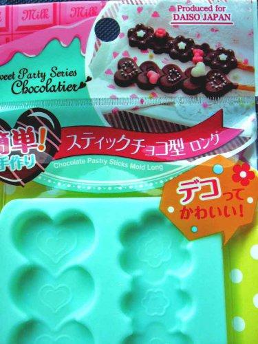 Chocolate PRETZ Sticks Flower Heart Mold Silicone Pastry Mould 2 Sticks #25