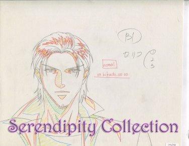 Haru wo Daiteita Production Genga (Ep 2 cut 133)