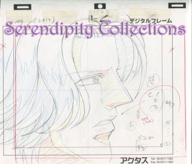 Haru wo Daiteita Production Artwork (Ep 2 cut 179)