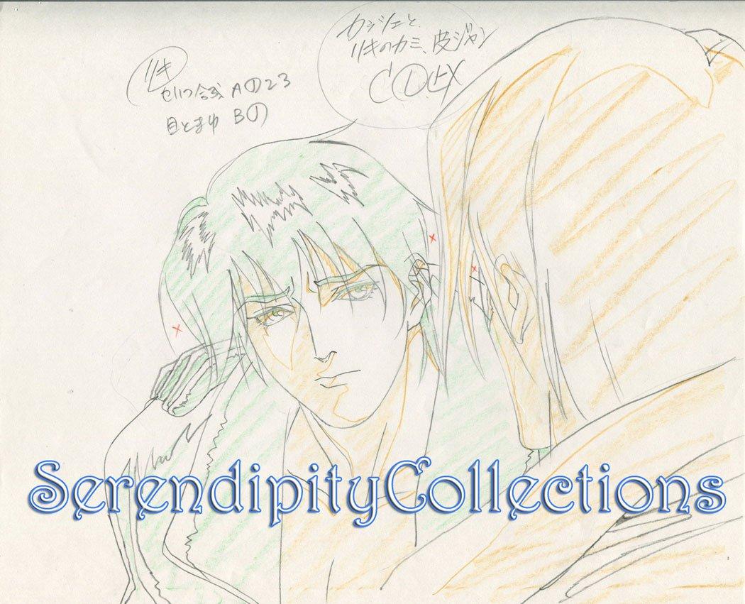 Ai no Kusabi Production Genga (Riki looking sad with someone at his side)
