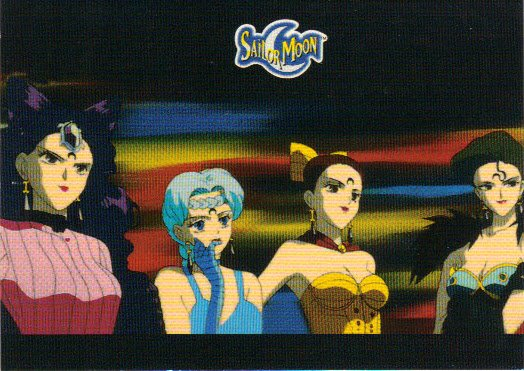 Sailor Moon Dart Archival (Series 1) Card 39