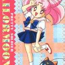 Sailor Moon 5th Anniversary card #33