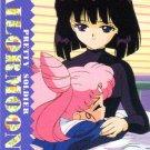 Sailor Moon 5th Anniversary card #37
