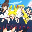 Sailor Moon 5th Anniversary card #48