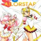Sailor Moon 5th Anniversary card #49