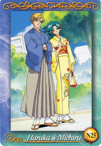 Sailor Moon World 2 card N25