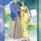 Sailor Moon World 2 card N25