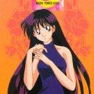 Sailor Moon Amada Pull Pack PP #365