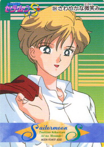 Sailor Moon Amada Pull Pack PP #394