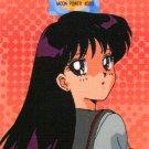Sailor Moon Amada Pull Pack PP #395