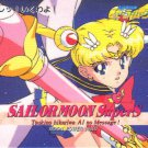 Sailor Moon Amada Pull Pack PP #547