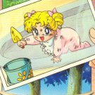 Sailor Moon Graffiti card 262