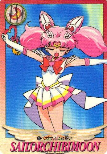 Sailor Moon Graffiti card 267