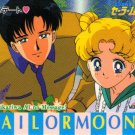 Sailor Moon Amada Pull Pack PP #346