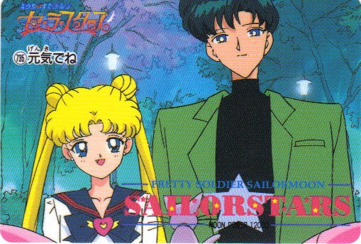 Sailor Moon Amada Pull Pack PP #735