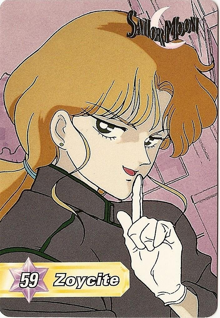 Sailor Moon Cardzillion Series 2 Card 59