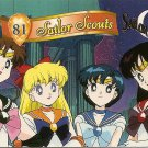 Sailor Moon Cardzillion Series 2 Card 81