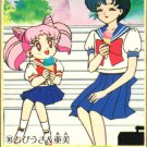 Sailor Moon Carddass 4 Card 145