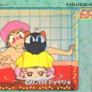 Sailor Moon Carddass 4 Card 137
