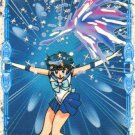 Sailor Moon Carddass 4 Card 130