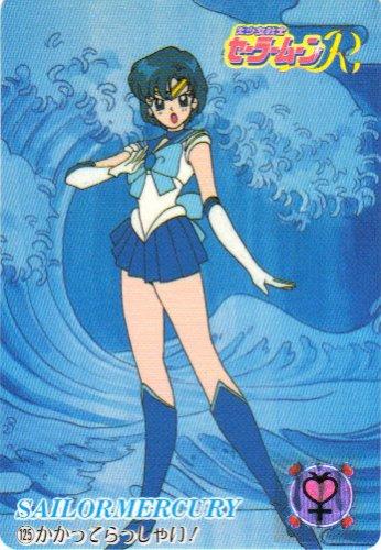 Sailor Moon Carddass 4 Card 125